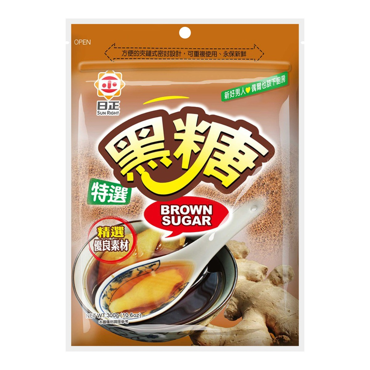 SUNRIGHT Brown Sugar 300g