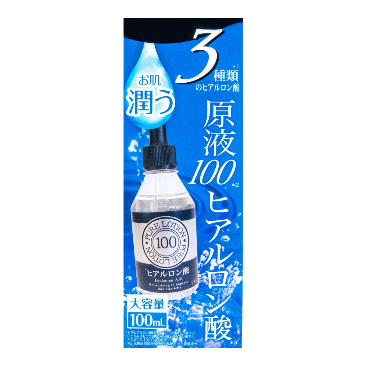 JAPAN GALS Hyaluronic Acid Pure Lotion 100ml
