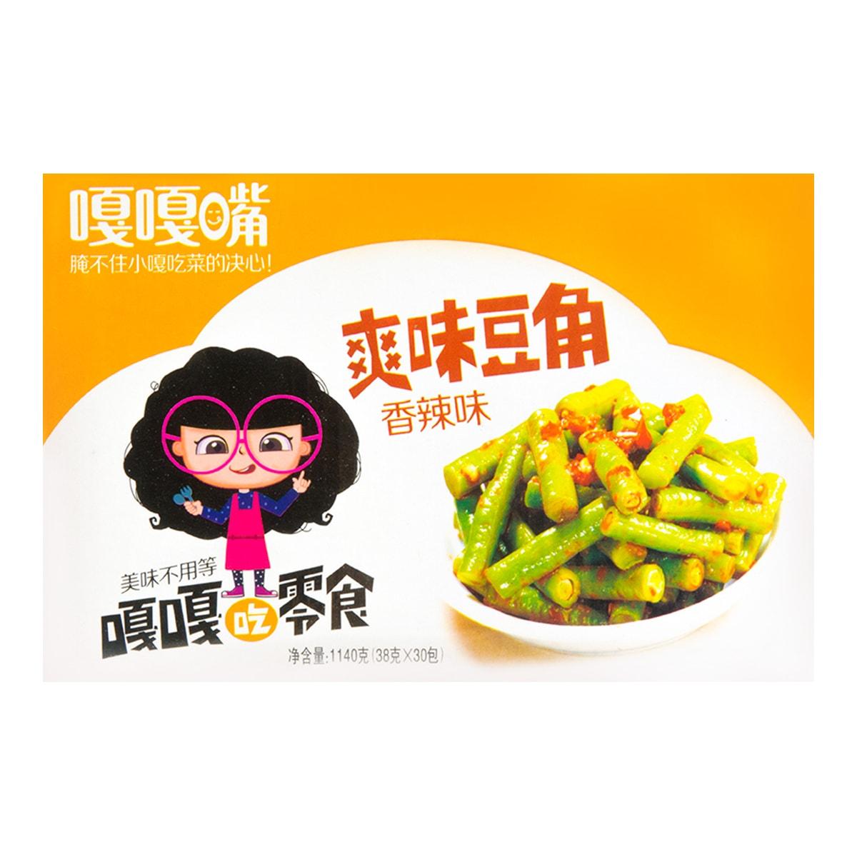 GAGAZUI Spicy Green Bean Box Package 1140g