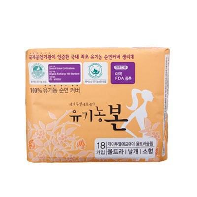 韩国本恩 有机纯棉护翼量卫生巾 日用型 21cm 18片入 无荧光