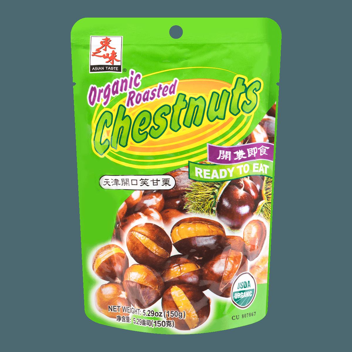 MIZUHO Organic Roasted Chestnuts 150g