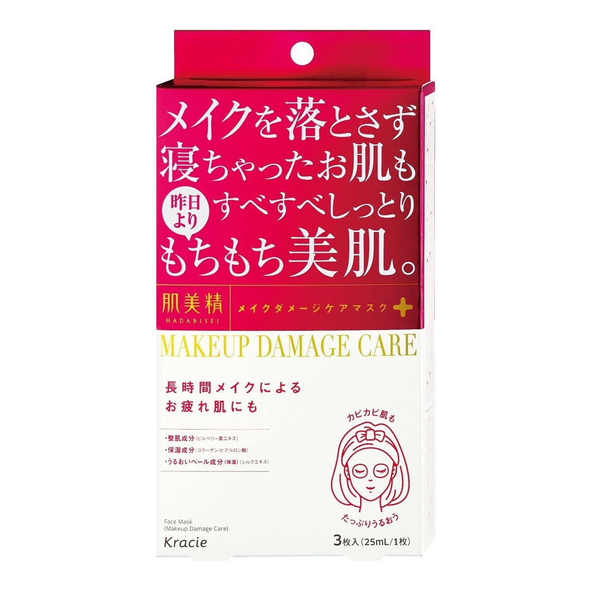 KRACIE HADABISEI Makeup Damage Care Facial Mask 3sheets