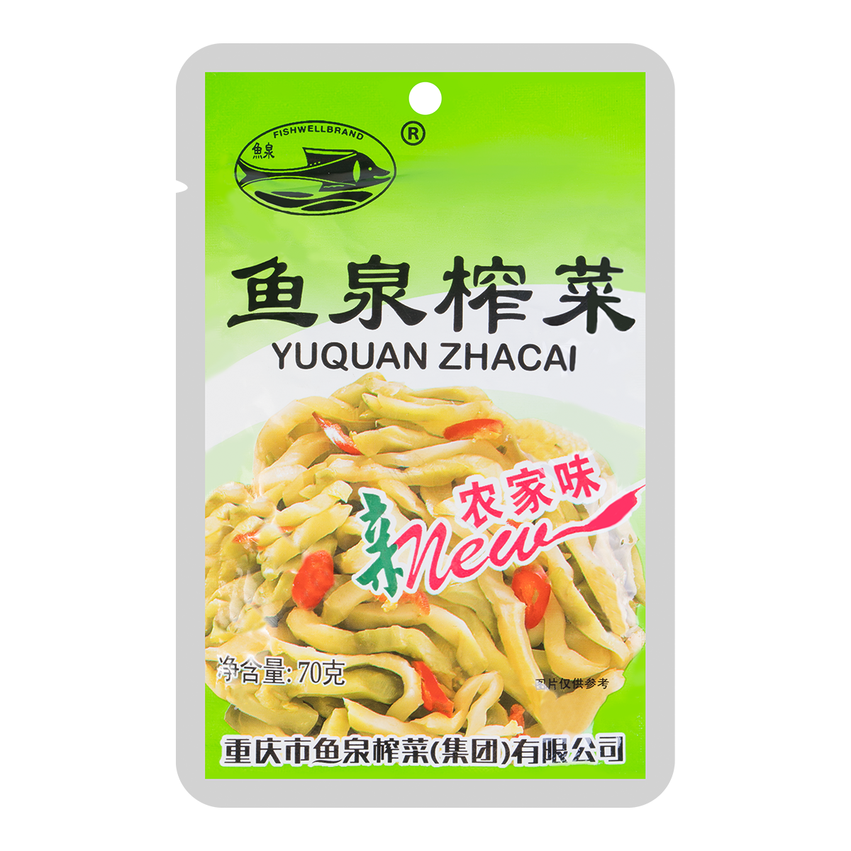 YUQUAN  Preserved Vegetable 70g