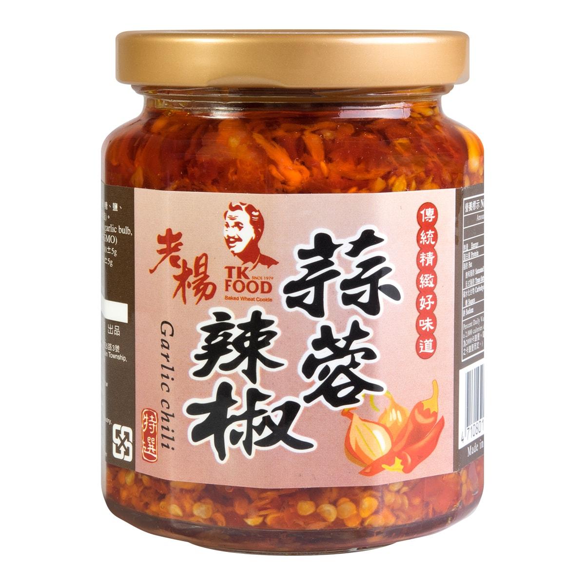 台湾老杨 蒜蓉辣椒酱 280g