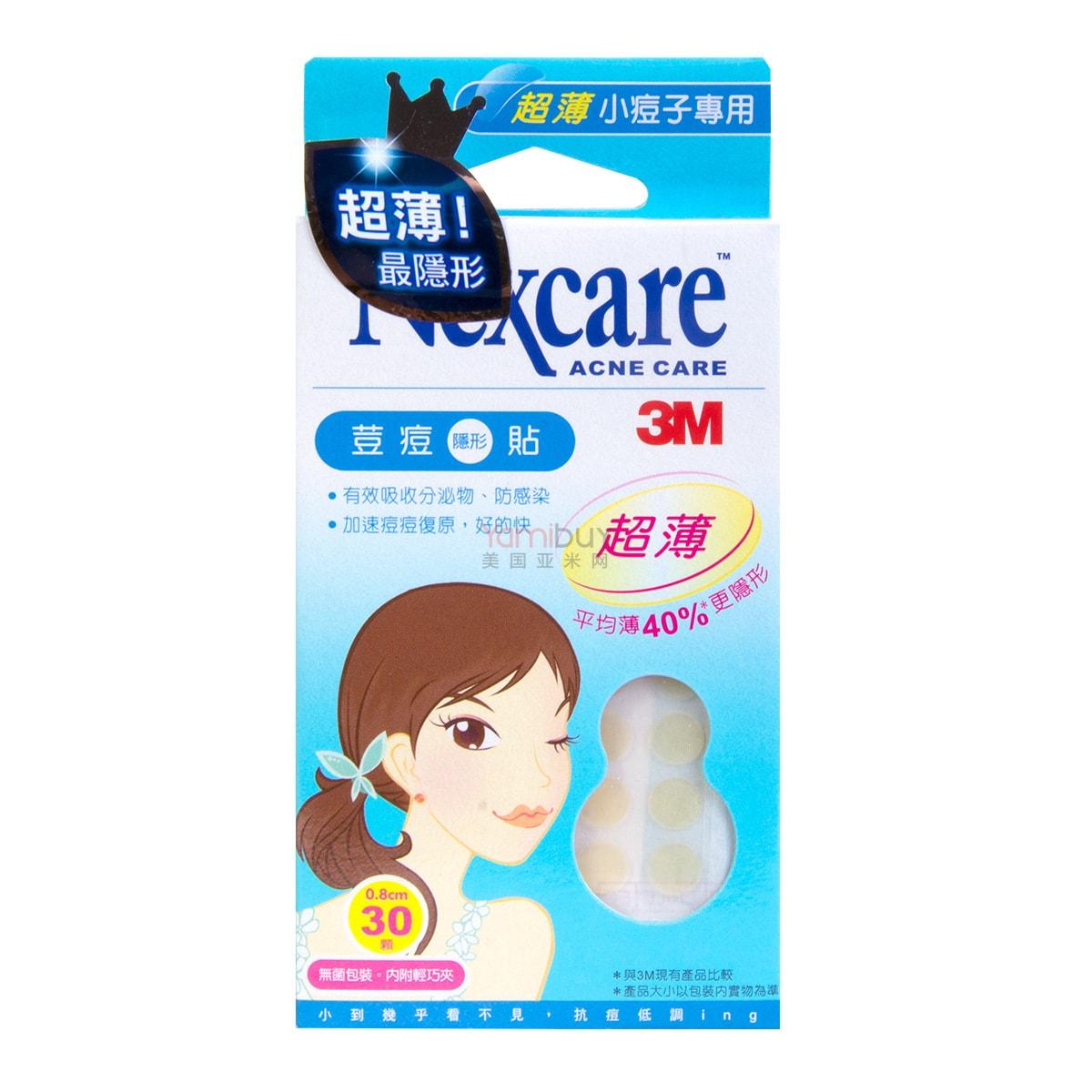 台湾3M NEXCARE 超薄隐形痘痘贴 小痘痘专用贴 30枚入