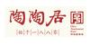 【全美最低价】【现售开启】陶陶居 靓团圆月饼 8枚入 950g 3*凤梨 3*栗子 1*单黄白莲蓉 1*双黄白莲蓉 | 亚米