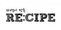 RE:CIPE