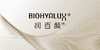 BIOHYALUX Biohyalux X Forbidden City Limited Edition Lipstick Lang-Yao Red 3.2g