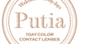 PUTIA 1 DAY 30 PCS GRACE BROWN 0 PRESCRIPTION