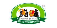 CHUN WEI KITCHEN