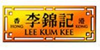 LEE KUM KEE 李锦记
