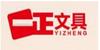 一正(YIZHENG) 胡萝卜造型软硅胶可爱创意笔袋 YZ5252  - 亚米网