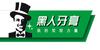 【马来西亚直邮】 中国 DARLIE 黑人牙膏 拉拉熊儿童牙膏 香草牛奶味 60g | 亚米