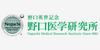 【日本直邮】 野口医学研究所 纳豆激酶3000FU纳豆精菌胶囊改善三高 90粒 - 亚米网