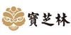 PAO CHI LAM Snow Swallow (bag) 35g - Yamibuy.com