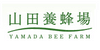 Yamada Bee Farm HONEY LAB.Cleansing Liquid 120ml