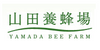 YAMADA BEE FARM All Natural Honey Stain Removal Teeth Cleaning Dental Whitening Toothpaste 100g