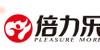 【中国直邮】倍力乐金装物理延时安全套10只装*5盒   亚米