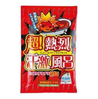 日本KIYOU纪阳除虫菊 超激爆汗汤入浴剂 火山灰元素排汗消脂细嫩塑身 50g