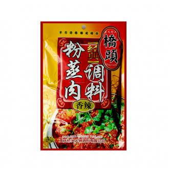 QIAO TOU Steamed Rice Powder for Meat 220g YM-889752