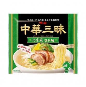 MYOJO Japanese Noodles with Soup Base -Oriental Flavor 100g