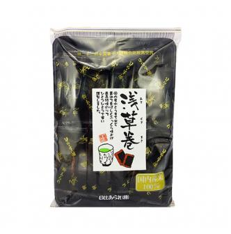 HIBI Japanese Seaweed Soy Sauce Rice Cracker 45g