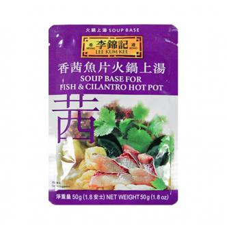 香港李锦记 中国名菜系列之香茜鱼片火锅上汤 50g