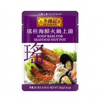LEE KUM KEE Soup Base For Seafood Hot Pot 50g
