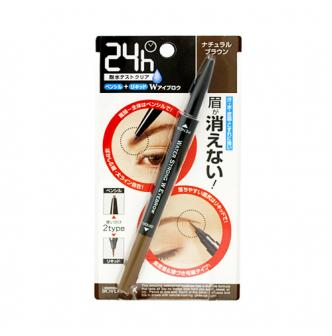 BCL BROWLASH EX Eyebrow Pencil & Liquid (Natural Brown)