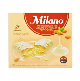 HUNYA 77 Milano Almond Puff Pastry  with Chocolate 192g