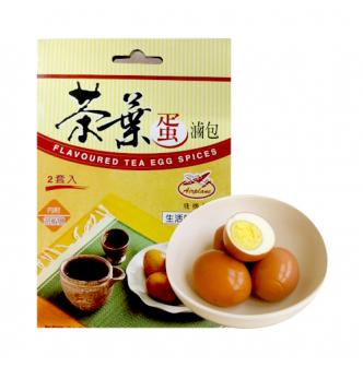 AIRPLANE Flavored Tea Egg Spice 2Packs