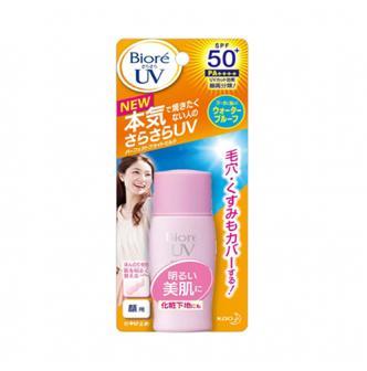 KAO BIORE UV Perfect Bright Milk SPF50+ PA++++ 30ml