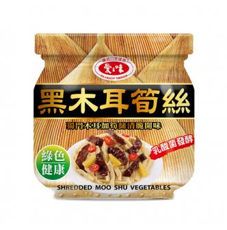 AGV Shredded Moo Shu Vegetables 190g