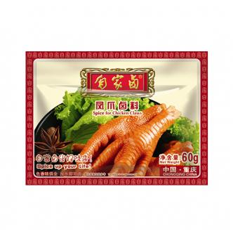 ZIJIALU Spice For Chicken Claws 60g