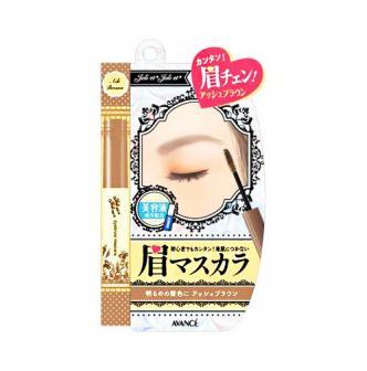 日本AVANCE 美容液保湿滋养染眉膏 亚灰棕