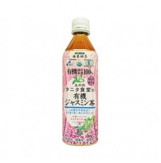 日本海东铭茶 有机手摘茉莉花茶 500ml USDA认证 专用JAS茶园