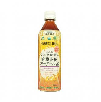 日本海东铭茶 有机手摘金花普洱茶 500ml USDA认证 专用JAS茶园