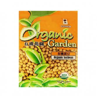 MOGAMI Organic Soybean 16oz USDA Certified