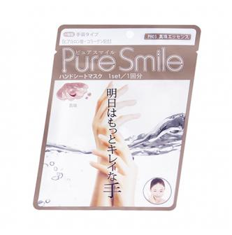 日本PURE SMILE 珍珠破尿酸精华美白手膜 1对入