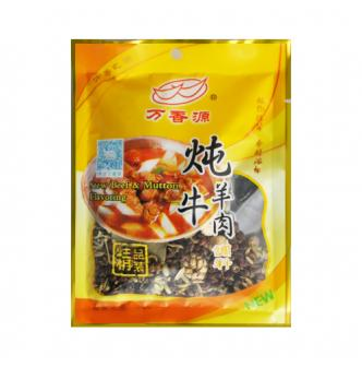 WANXIANGYUAN Stew Beef and Mutton Flavoring 28g
