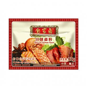 ZIJIA Spice For Sichuan Flavor 60g