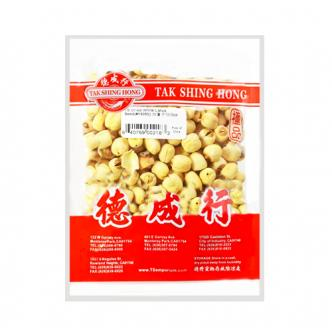 TSH TS Dried White Lotus 170g