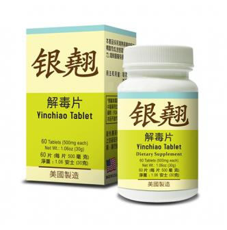 LM HERBS Yinchiao tablet 60 tablets