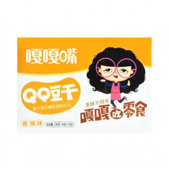 GAGAZUI QQ Bean Curd Hot Spicy Flavor 25g*20pc