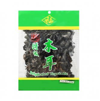 FU Dehydrated Vegetable 227g