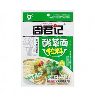 ZHOUJUNJI Noodle Sauce-Pickled vegetable 150g