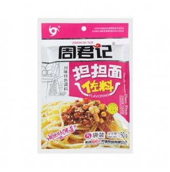 重庆周君记 特色川味调料 担担面佐料 150g