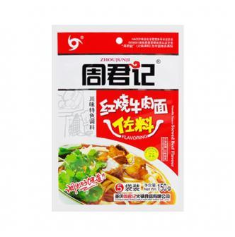 ZHOUJUNJI Noodle Sauce-Stewed Beef Flavor 150g