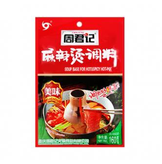 重庆周君记 特色川味调料 麻辣烫调料 160g