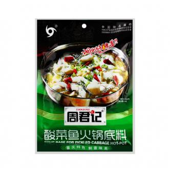 ZHOUJUNJI Soup Bese For Pickled Cabbange Hot-Pot 200g